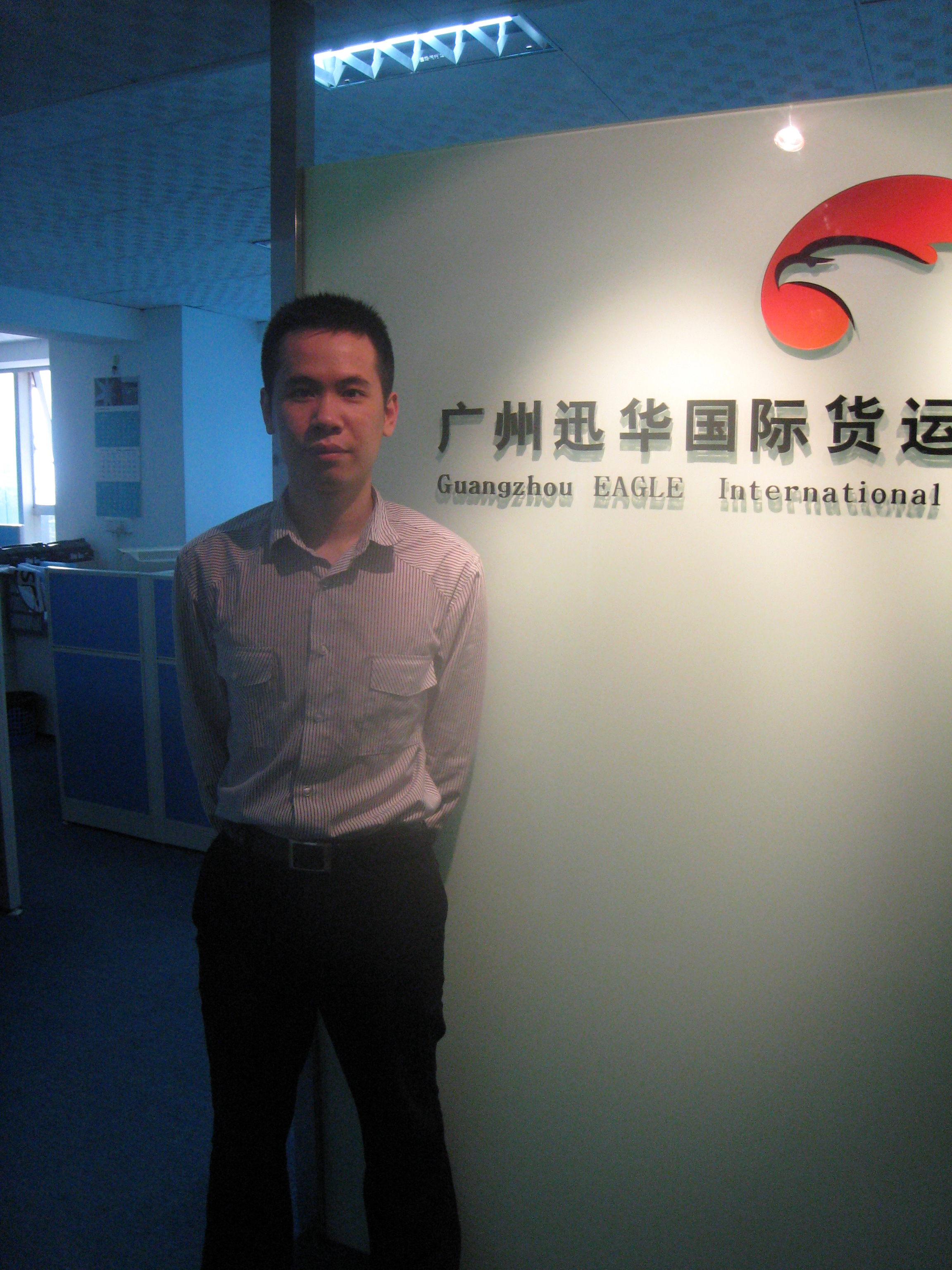 Interview with Sunny Zhang, the sale of Guangzhou EAGLE International Transportation Co., Ltd,