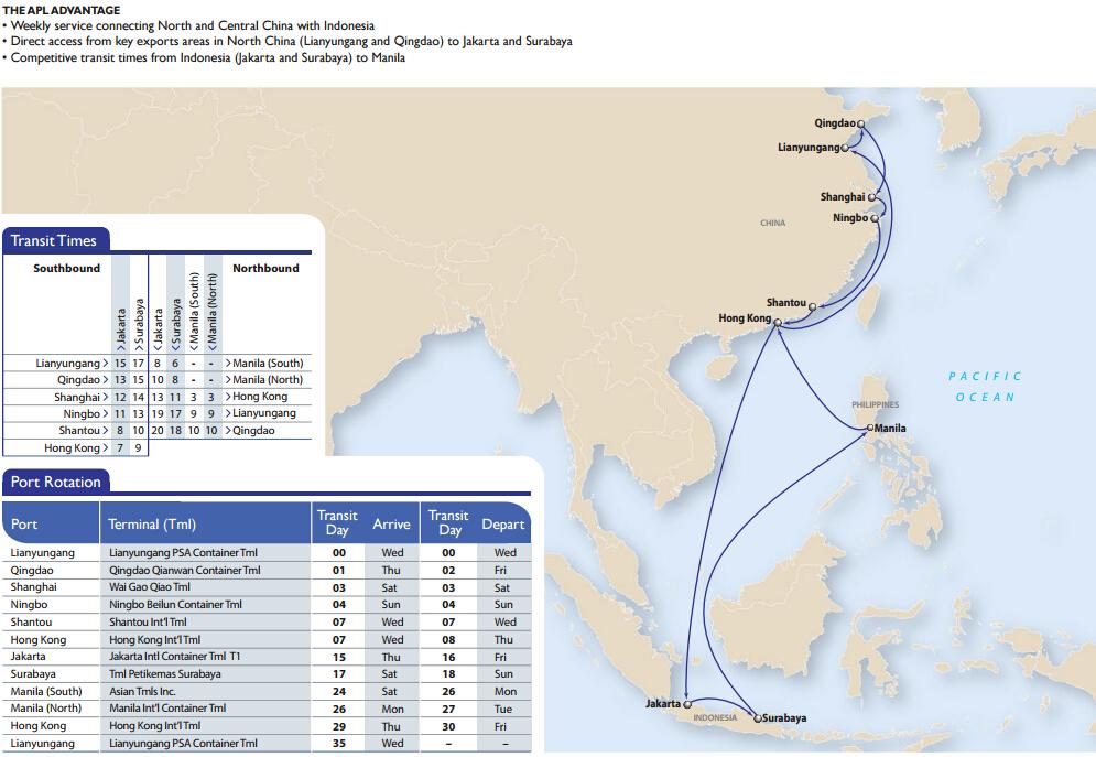 美国总统轮船新开中国东南亚cs6航线(附图)
