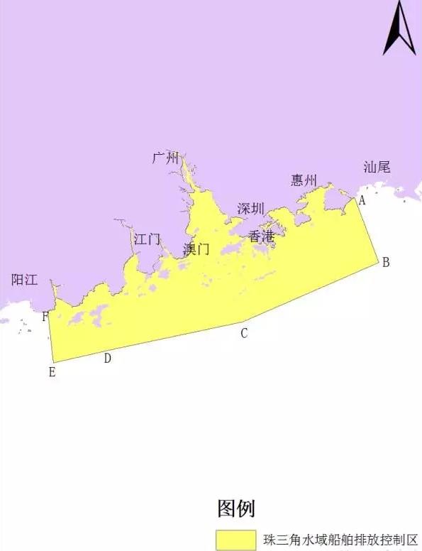 近日,交通运输部发布了珠三角、长三角、环渤海(京津冀)水域船舶排放控制区实施方案的通知。小编特将适用对象、排放控制区范围、控制要求整理如下。   适用对象   方案适用于在排放控制区内航行、停泊、作业的船舶,军用船舶、体育运动船艇和渔业船舶除外。   排放控制区范围   方案设立珠三角、长三角、环渤海(京津冀)水域船舶排放控制区,确定排放控制区内的核心港口区域,具体如下:   珠三角水域船舶排放控制区   海域边界:下列A、B、C、D、E、F六点连线以内海域(不含香港、澳门管辖水域)。A:惠州与汕尾大