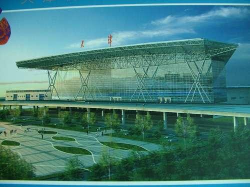 (天津飞机场); 天津滨海国际机场;