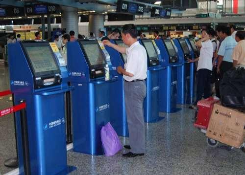是中国内地首次引入符合国际航空协会(iata)所制定的用户自助服务技术