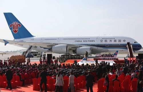 截至10月14日,北京—广州—北京航线,18日来回航班16个豪华头等舱(即