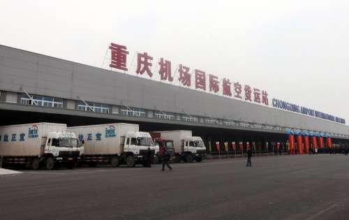 图:重庆机场国际航空货运站投入使用/本报摄