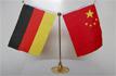 德国欲扩大中国贸易投资