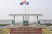 广西加工贸易再发力