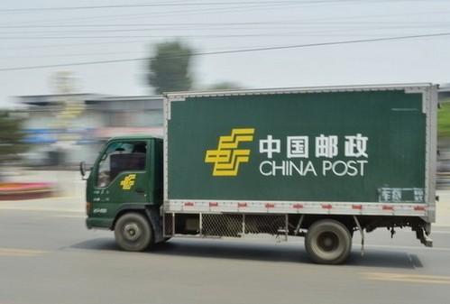 """中国邮政推出""""5元快递""""意欲何为?(附图)"""