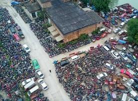 航拍广西老港口涉案车辆停车场