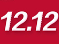 """今年""""双12"""",邮政、快递企业共揽收包裹2.43亿件"""