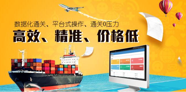 锦程物流网在线皇冠官网hg平台