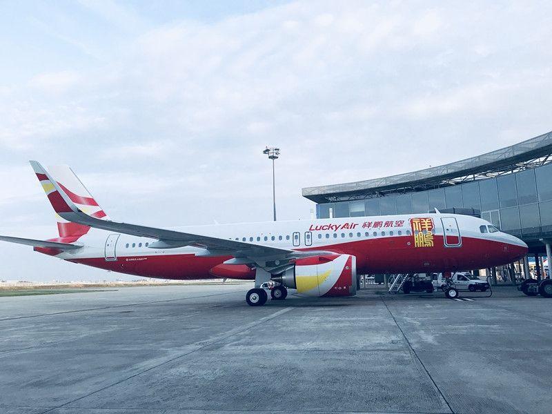 亚洲�9b�9l#�+_图:祥鹏航空10月引进一架a320neo(b-300l) 供稿:祥鹏航空