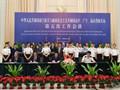 南寧海關與越南北方三省海關會談 達成合作新共識
