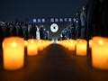 二〇一八年南京大屠杀死难者国家公祭仪式