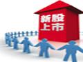 确保东方海外上市地位,中远海控拟收购后出售至多15.1%股份!