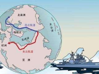 收藏 Nike与海洋保护协会合作签署《北极航运企业承诺》