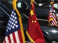 经贸仍是中美关系压舱石