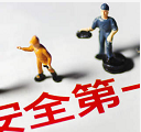 北京海关出台24条措施 支持企业复工复产