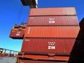 以星航运ZIM新推出中澳快船专线,至澳大利亚主要港口(附图)