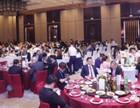 8000人!首届全球物流企业发展博览会完美收官!