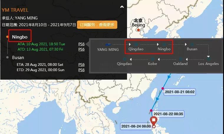 陽性病例!涉及船公司陽明海運、赫伯羅特,涉及寧波、青島等多個重要港口!