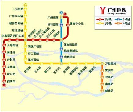 广州地铁2号线线路图-本届广交会交通指南图片