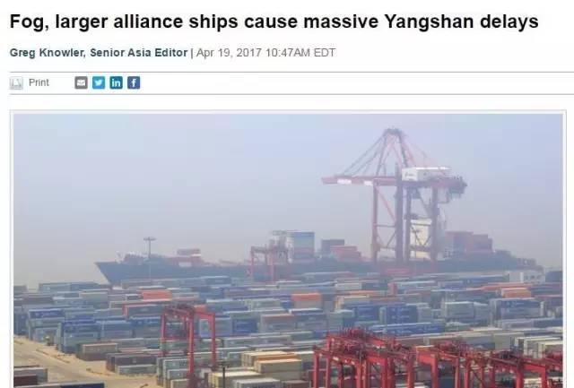 集装箱船图片_上海港堵到连外媒都在关注!这146艘集装箱船可能延误!(附图 ...